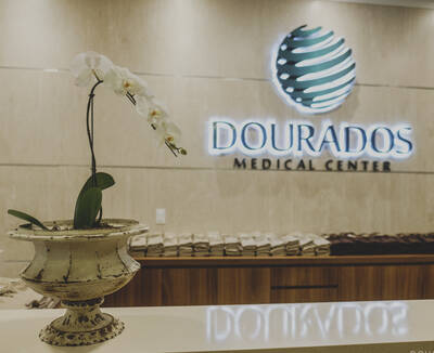 Dourados Medical Center | Corpore