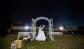 Casamento de Ana Paula e Guilherme