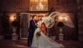 Casamento de Pati e Gino