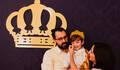 Aniversário de Criança de Rei Pedro - 4 anos