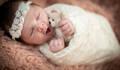Newborn de Joana