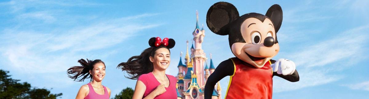 Imagem capa - Atravessar os Parcs Da Disney correndo.. O sonho virou realidade ! por Diego  Cogo