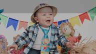 Ensaio Infantil de Luis Augusto