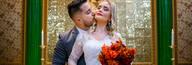 Casamento  de Renata + Ney