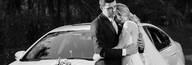 Casamentos de Andessa & Marcos
