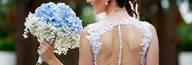 Casamentos de