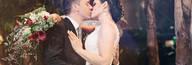 casamento de Tatiara e Rafael