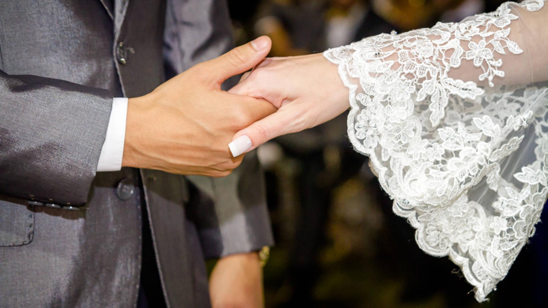Casamento de Elaine & Neufer