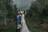 Wedding de Mariana e Persio